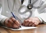 پزشک بیماری بواسیر